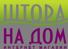 штора на дом_logo